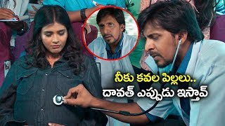 Priyadarshi Ultimate Comedy Scene 2018 Latest Movie Comedy Scenes