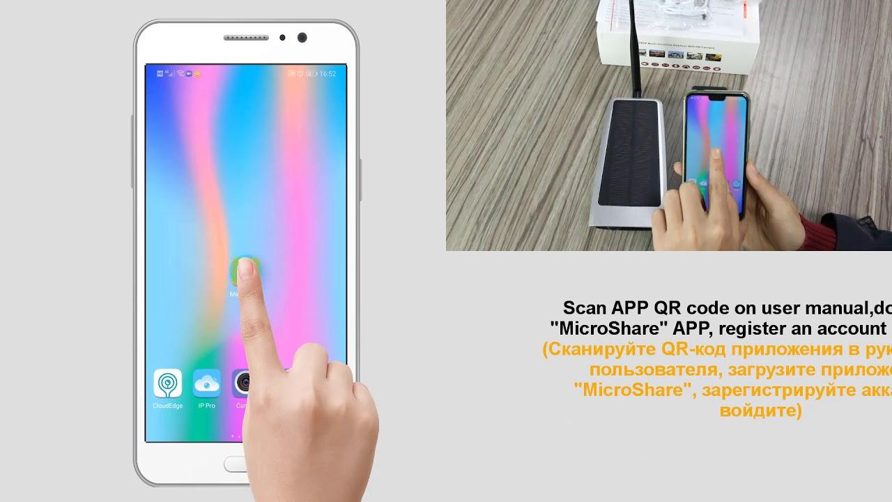 Hiseeu Solar Wifi Battery IP Camera FT31 for MicroShare APP