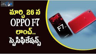 Oppo F7 India Launch Date, Price And Specifications - Telugu Tech Guru