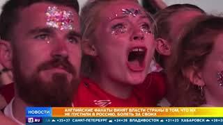 Медвежья услуга: успокоительная речь Терезы Мэй только разозлила фанатов Англии