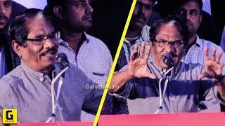 Bharathiraja speech on Peranbu audio launch