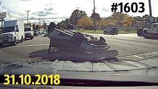 Видеообзор от канала «Дорожные войны!» за 31.10.2018. Видео № 1603.