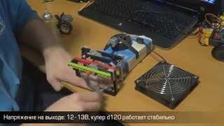 Генератор электричества 12 Вольт из LEGO(Собрал мультипликатор из лего и решил сделать из него механический электро-генератор., 2014-11-15T21:49:23.000Z)