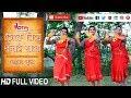 JIGIJA GIJANG || Bengali Folk Cover Dance  || Dance Tube Mania