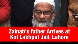 Zainab's father Arrives at Kot Lakhpat Jail, Lahore