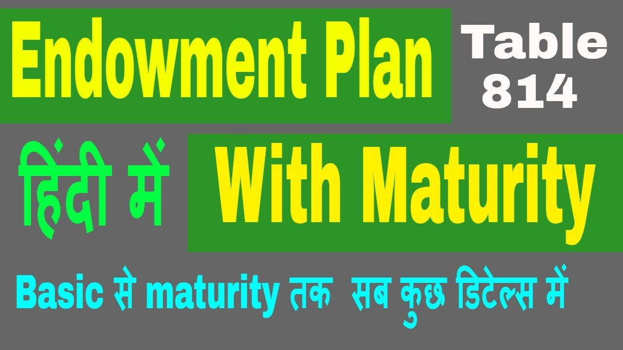 Image result for maturity endowment logo