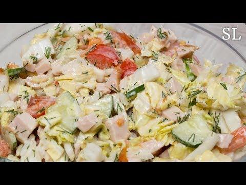 Мой Любимый Салат с Копченой Курицей и Овощами. Та еще Вкуснятина!