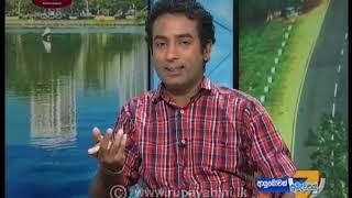 Ayubowan Suba Dawasak 2020-01-21 | Rupavahini Thumbnail