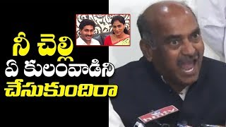 JC Diwakar Reddy SHOCKING Comments On YS Sharmila and YS Jagan | Cm Chandrababu | Telugu Trending