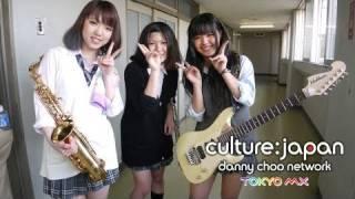 Culture Japan Episode 0: カルチャージャパン (1時間英語版) thumbnail