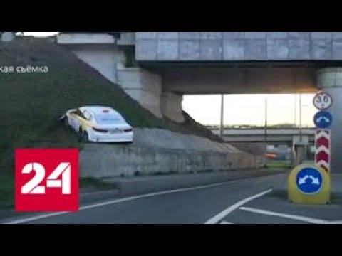 Водителя такси едва не вынесло на рельсы Волоколамского путепровода - Россия 24