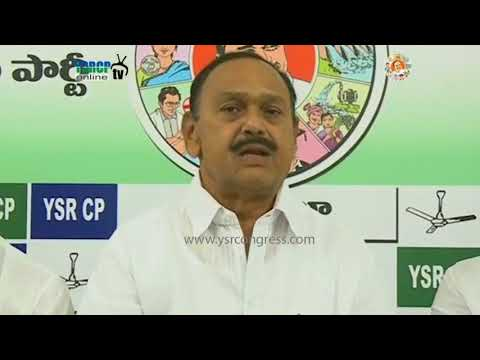 YSR District : YSRCP leaders fire on chandrababu on neglecting to solve water issue - 26th Sep 17