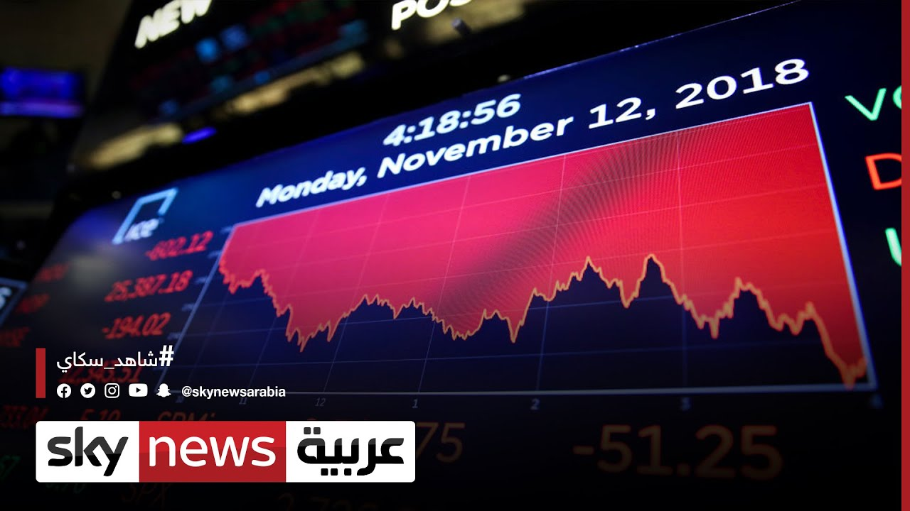 مونتي صفي الدين: وقف التحفيز الأميركي لن يؤثر كثيرا على الأسواق الناشئة على المدى القصير | #الاقتصاد  - نشر قبل 7 ساعة