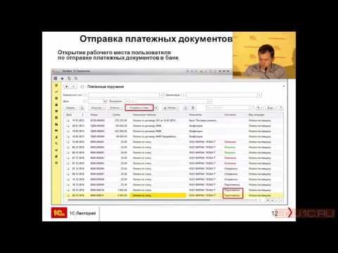 Инструкция по настройке системы Банк-клиент онлайн