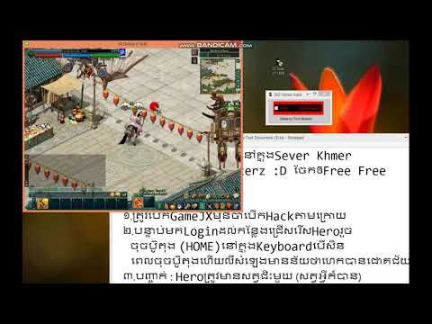 JX2 Khmer How to hack Animals 2018 Free Download