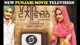 Television | Kulwinder Billa | Mandy Takhar | New Punjabi Movie | Latest Punjabi Movies 2018 |