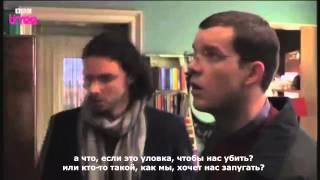 Being Human deleted flashback rus subs (Эйдан Тёрнер Быть Человеком Русские субтитры)