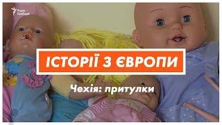 Як працює чеська система захисту дітей | Історії з Європи