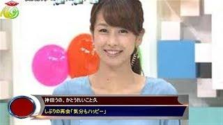 神田うの、かとうれいこと久しぶりの再会「気分もハッピー」 タレントの...