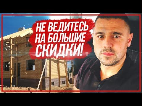 Пынзарь Сергей КАК ОБМАНЫВАЮТ КЛИЕНТА