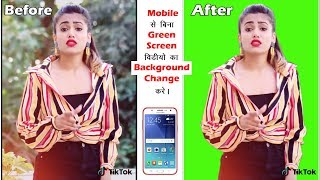 Change Video Background without Green Screen Android App || Use Mobile || Tiktok
