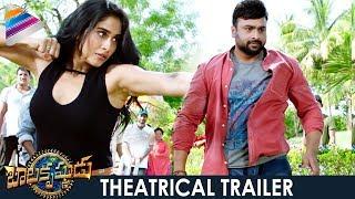 BalaKrishnudu Movie Trailer | Nara Rohit | Regina | Mani Sharma | #Balakrishnudu Latest Telugu Movie