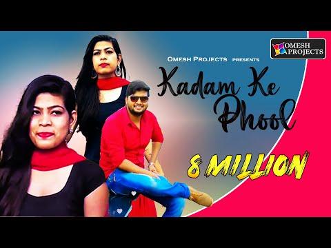 Kadam Ke Phool    कदम  के फूल (CHATTISGARH SONG)    Omesh Projetcts Feat Neha & Akram