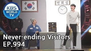 Never-ending Visitors | 그만했으면회 [Gag Concert / 2019.04.13]