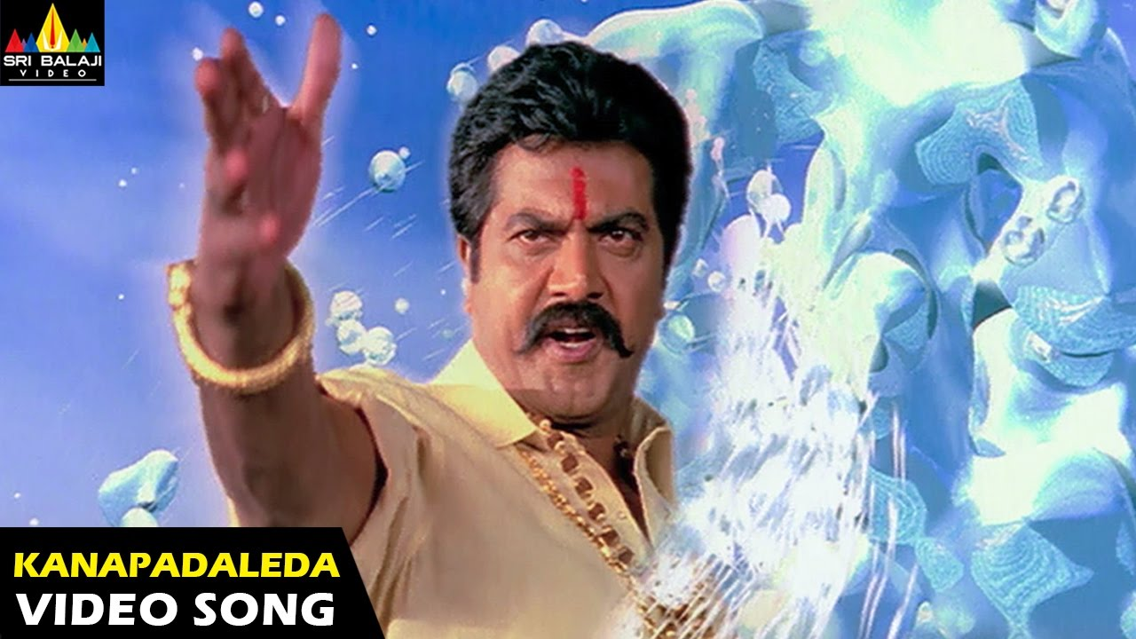 Download Bunny Songs | Kanapadaleda Video Song | Allu Arjun, Gouri Mumjal | Sri Balaji Video