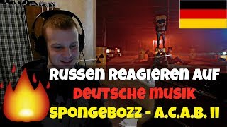 RUSSIANS REACT TO GERMAN RAP | SpongeBOZZ - A.C.A.B. ll | REACTION TO GERMAN MUSIC