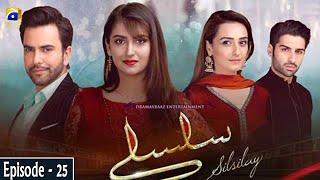 Silsilay Episode 25 | Momal Sheikh | Hiba Bukhari | Junaid Khan