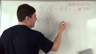 Задача №1144. Математика 6 класс Виленкин.