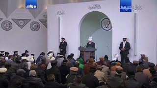 Friday Sermon 13 March 2020 (Urdu): Men of Excellence