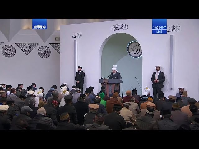Friday Sermon 13 March 2020 (Urdu): Men of Excellence