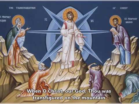 Transfiguration Troparion (English and Arabic)