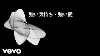 """Ozawa Kenji """"Tsuyoi Kimochi, Tsuyoi Ai"""" シングル1995年2月28日発売 R..."""