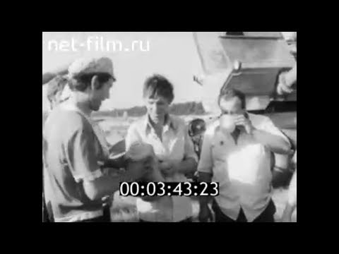 1981г. совхоз Южный Городовиковский район Калмыкия