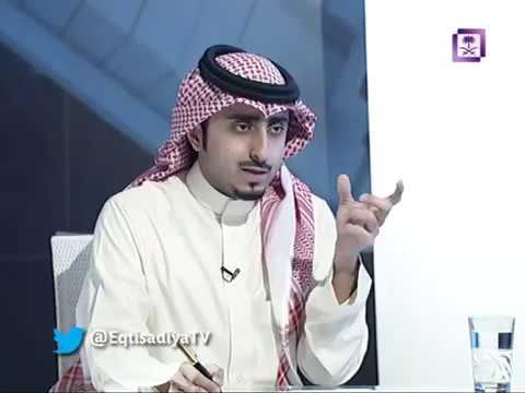 المرصد حق الامتياز التجاري أ يوسف الحربي - YouTube