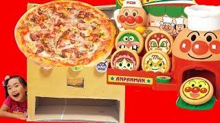 ピザ自販機 アンパンマンおもちゃ ピザハット