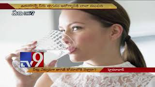 Drinking too much water  harmful to health? - TV9