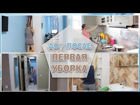 Кухни гардеробные ванные комнаты