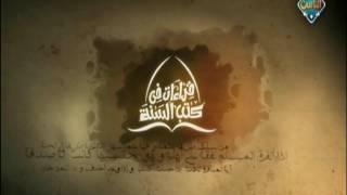 «طريقة» تتيح لك فرصة الحصول على «أجر مؤذن» يوم القيامة.. فيديو
