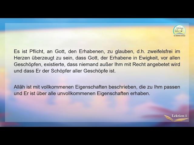 Die islamische Bildung Band 3 Lektion 1 Teil 1 Islam Unterricht für Kinder auf Deutsch