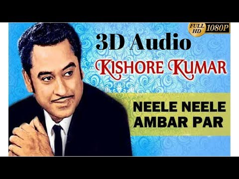 【Old Song】Neele Neele Ambar Par  3D Audio  Surround Sound  Use Headphones 👾