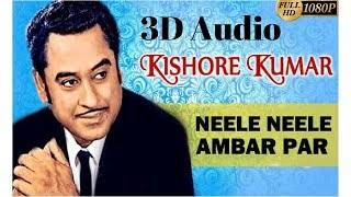 【Old Song】Neele Neele Ambar Par | 3D Audio | Surround Sound | Use Headphones 👾