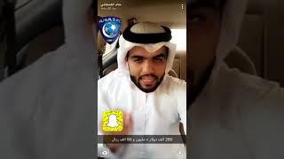 قيمة مصاريف الفيفا على المونديال   خالد القحطاني