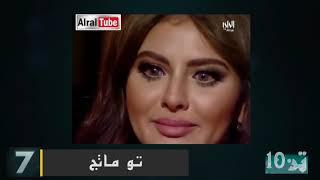 05 10 اكثر فيديوهات مريم حسين مثيرة للجدل   تن 10