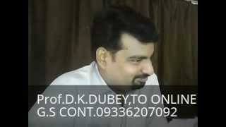CSAT - ONLINE G.S FOR IAS,PCS,PCS J,JMFC,HJS BY D.K.DUBEY
