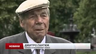 Скачать Помер відомий оперний співак Дмитро Гнатюк