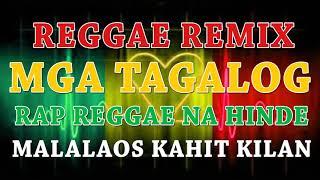 MGA TAGALOG RAP REGGAE NA HINDE MALALAOS KAHIT KILAN REMIX by Dj Jhanzkie Official